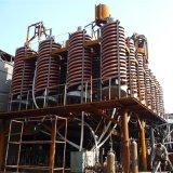 廠家直銷 工廠價格5ll-1200螺旋溜槽選礦設備 選金/選煤溜槽免費技術諮詢