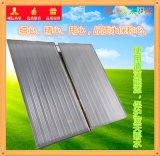 阳极氧化平板太阳能集热器 高效太阳能集热板