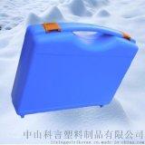 ky004 330*272*82mm灰黑色手提PP电源包装箱 玩具塑料收纳工具箱组合工具箱电脑配件塑料箱
