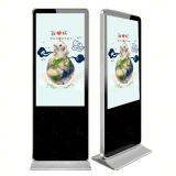55寸立式安卓网络传媒电子广告屏|厂家直销LED机场银行专用广告机