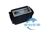 环保采样SC-JZ20 便携式交直流电源(20A)