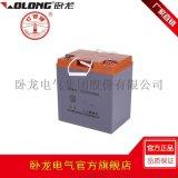 WOLONG/卧龙 灯塔牌 EVF系列动力蓄电池