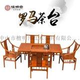 檀明宫红木家具紫檀花梨木罗马茶台六件套实木茶桌椅组合中式茶几