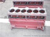 潍柴系列柴油机原厂配件4100机体柴油机原厂装机件直销