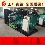 上柴发电机组600kw 上海乾能柴油机价格实惠 质量好