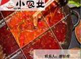 重庆火锅加盟和学技术的区别