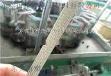 耐磨性能佳,抗高温的不锈钢编织网管