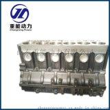 重能动力WD615发动机缸体总成  厂家直销 质量可靠