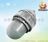 GCD8840 LED防眩防爆平台灯,LED防爆工厂灯OHBF8840