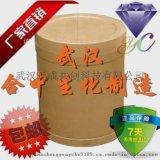 武汉厂家直销 曲酸二棕榈酸酯CAS号79725-98-7 高效的美白活性剂
