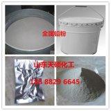 厂家直销现货供应金属铅粉铅粉