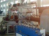 hdpe钢带波纹管生产设备 聚乙烯塑钢缠绕管生产线