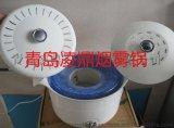 方太总部用演示烟雾锅同款凌鼎SWQ-120G拥有国家专利证书