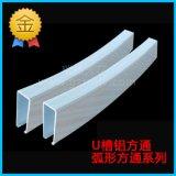铝方通,厂家定制直销铝方通,铝型材