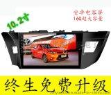 丰田雷凌 安卓大屏机车载GPS导航仪 (高低配)厂家直销