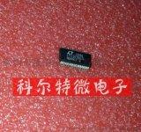 LTC3735EG LTC3735 控制器IC SSOP-36 全新原装