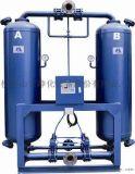 高性能吸附式干燥机,吸干机,优质干燥机