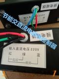 DTZ节能交直流电磁铁控制器报价