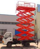 14米车载式液压升降机、辅助行走式液压升降平、小型剪叉式升降机