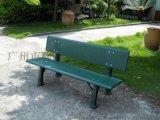 户外大型体育球场地休息椅 乒乓球场地椅 钢结构体育休息椅图片