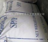 福建泉州福州厦门生产厂家供应优质橡胶防老剂SP 橡胶制品防老剂SP