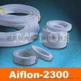 无油白四氟盘根Aiflon 2300