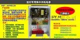 厂家直销防水监控电源|开关电源|LED驱动恒流源|电源适配器