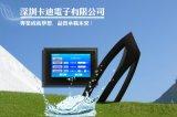 卡迪KD043HR012AT-480272工业串口屏
