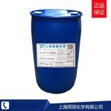 供应雨顿光油基材润湿剂OT-75