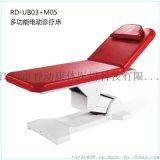 睿动RD-UB03+M05可升降电动美容按摩床,微整形手术床,多功能电动检查床