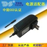 TDS特笛森 TDHA24N-120200中规3C认证12V2A电源适配器