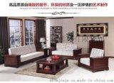 别墅新中式实木沙发环保高档实木家具木言木语