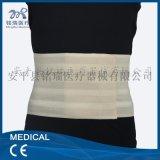 批发全弹力腹带腹部束紧固定产后固定恢复带