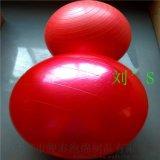 厂家优品供应55CM健身瑜伽球
