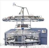 厂家直销高速单面针织机 全自动电脑织袜机 单面针织机