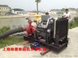 300HW-8柴油机混流泵