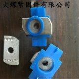 M8塑翼螺母 弹簧螺母 光伏塑翼螺母专业生产制造