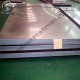 长期供应3003铝板 铝棒 铝管  规格齐全 可切割