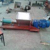 供應小流量螺杆泵,果漿果汁果酒螺杆泵,加藥螺杆泵