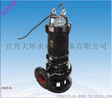 wq立式潜水泵 排污泵
