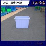 西安200L塑料水箱大量批发