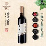 供应厂家直销PK外贸货源 自怡红酒oem定制 婚宴团购 葡萄酒代理批发