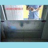 石家庄厂家批发40公分配电室专用铝合金 挡鼠板不锈钢防鼠挡板