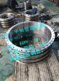 華旭管道設備 供應不鏽鋼對焊法蘭、板式平焊法蘭、不鏽鋼襯面法蘭、