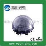 户外亮化压铸铝底座珠点面罩圆形七彩光6WLED点光源直径150mm