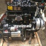 全柴发动机配件|全柴490系列N490BG-3发动机
