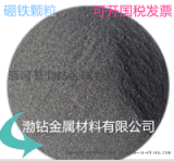 Fe60铁基自熔性合金粉末 Fe-90合金粉 Fe90铁基合金粉末