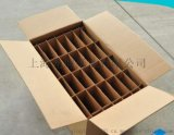 包裝紙箱定做 紙箱加工批發 免費印刷LOGO 廠家直供