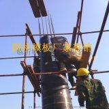 欧特圆柱模板尺寸圆形柱子模板ot-o1