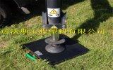 起重機/吊車/泵車專用抗壓 防滑高分子支腿墊板